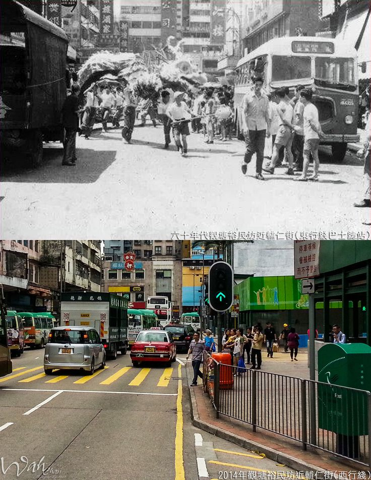 22 best images about 觀塘 Kwun Tong on Pinterest | Hong kong, Cas and Buses