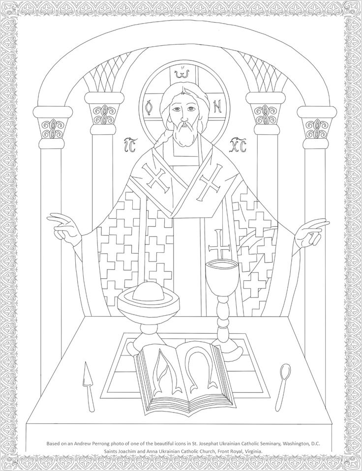 55 best images about Catholic Coloring Pages on Pinterest