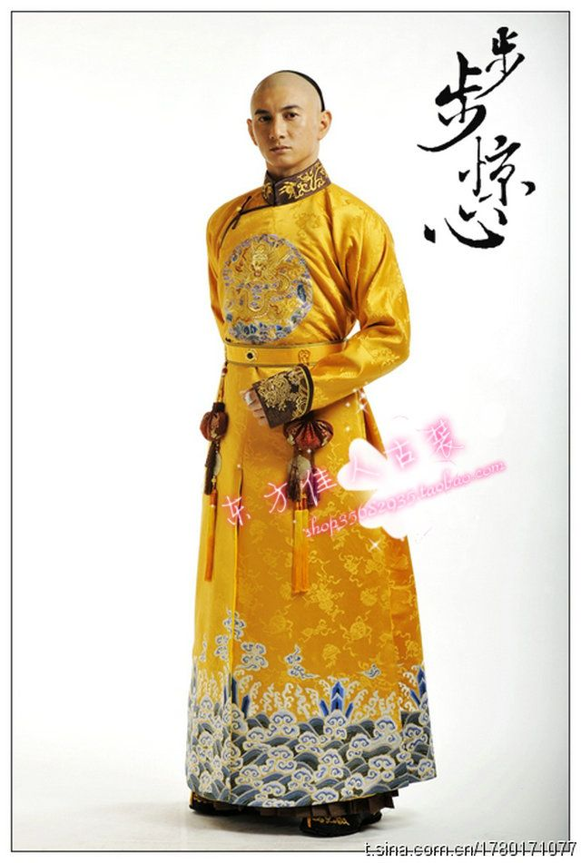 Ancient Chinese Qing Dynasty Emperor Yongzheng Robe Costume TV Play   Asian inspiration