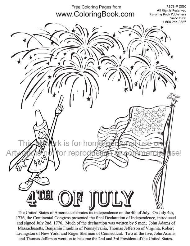 17 Best images about 4th of July Plans on Pinterest