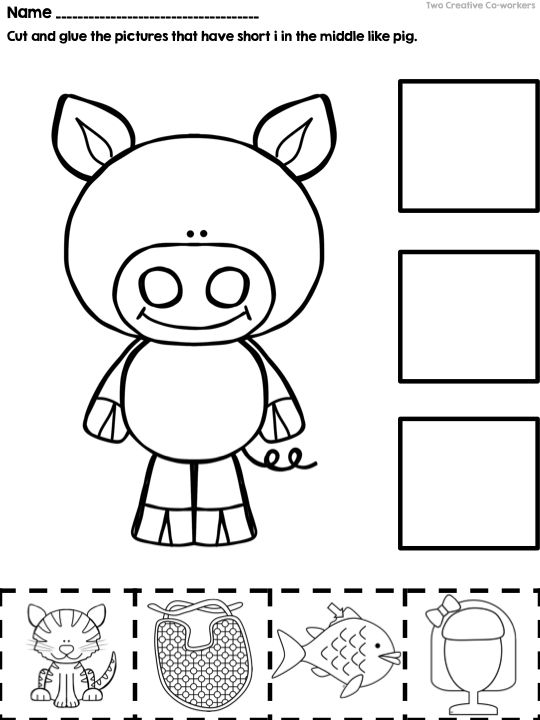 Cute, printable, cut & paste worksheet to help your young