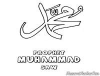 Prophet Muhammad Name Calligraphy Coloring Pages