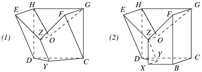 17 Best images about Ábrázoló geometria on Pinterest