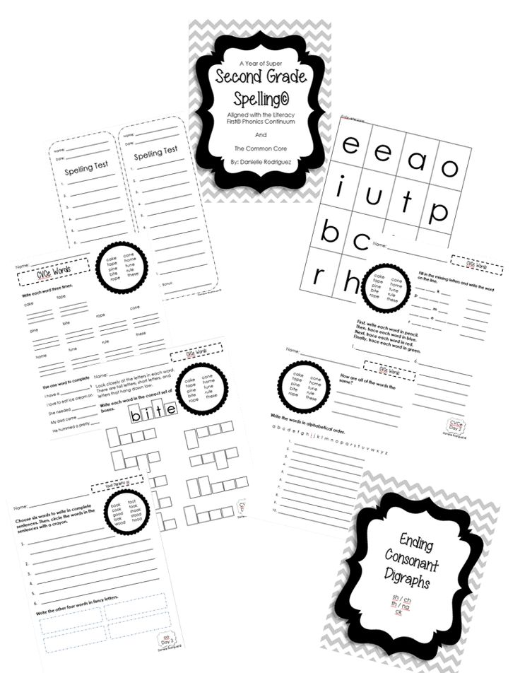 109 best images about Second Grade Printables! on Pinterest