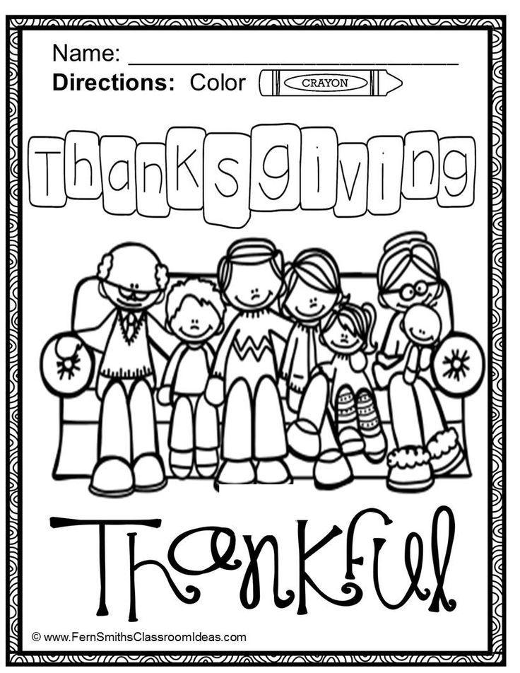 Thanksgiving Multiplication Coloring Worksheets Sketch
