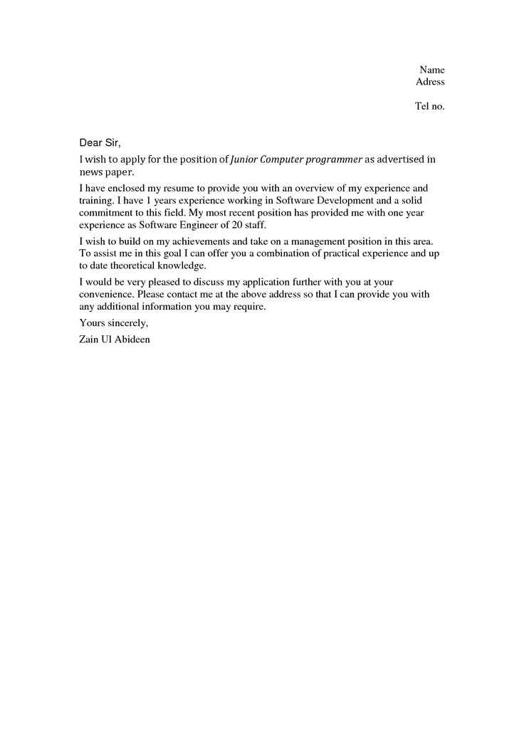 Receptionist Customer Assistant Cover Letter Cover Letter for Receptionist Customer Assistant