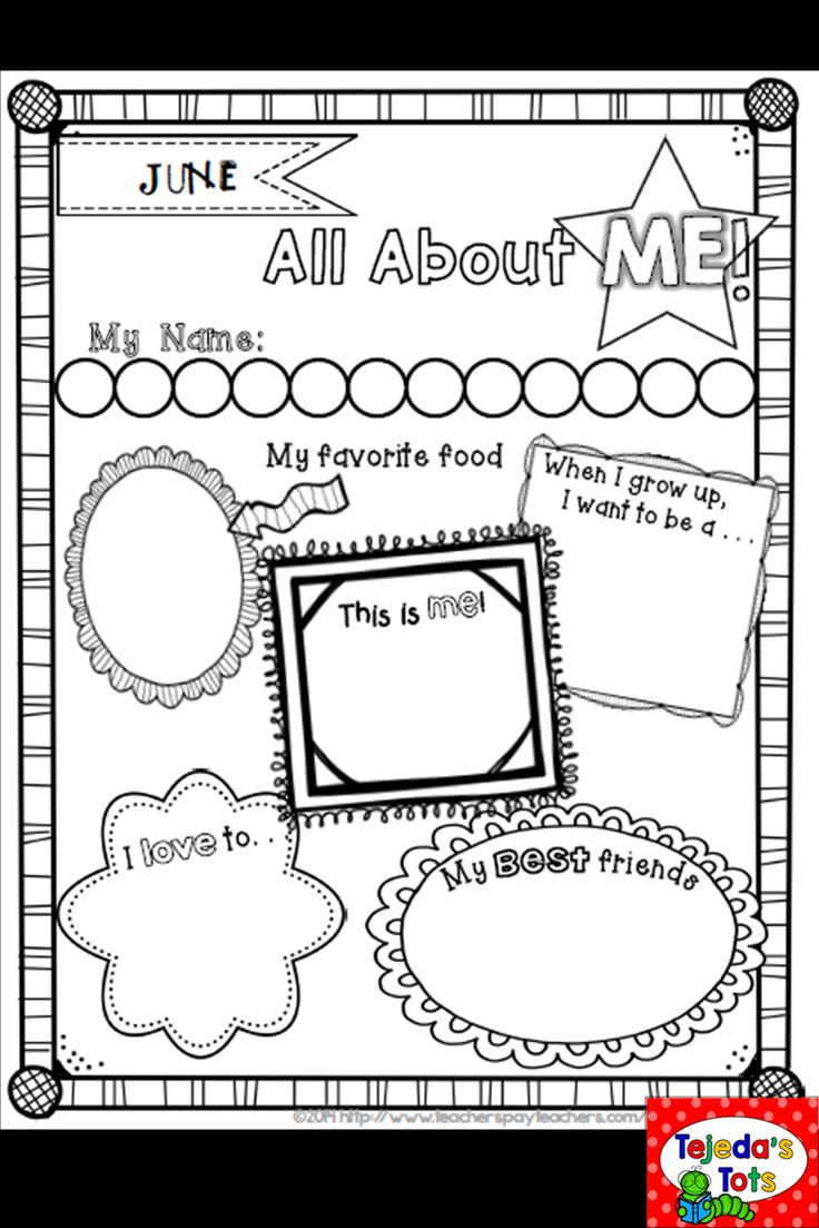 Tejeda's Tots- My TpT Store: a collection of ideas to try