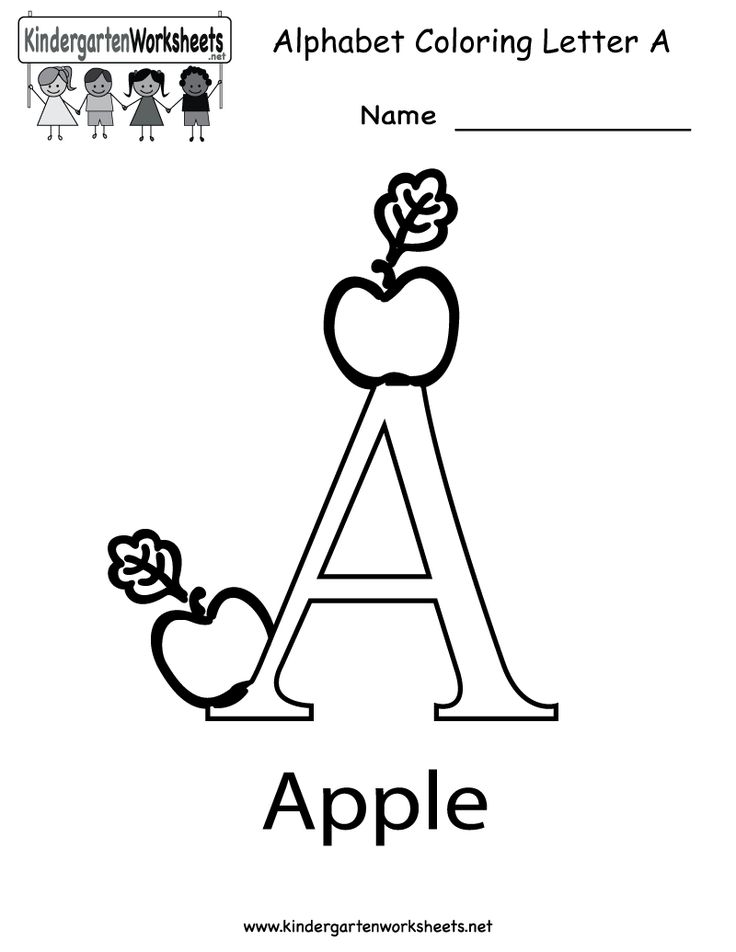 Google Image Result for http://www.kindergartenworksheets ... | alphabet coloring worksheets for kindergarten