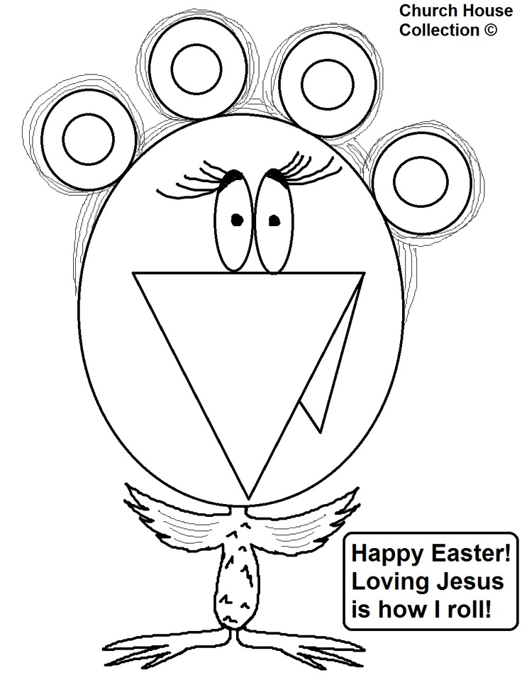Coconut Milk Coloring Page