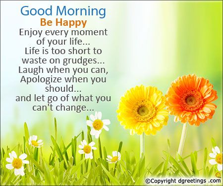 Good Morning Messages Good Morning Wishes SMS