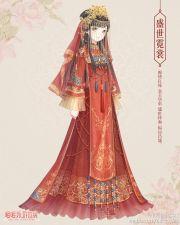 1000 ideas chinese wedding