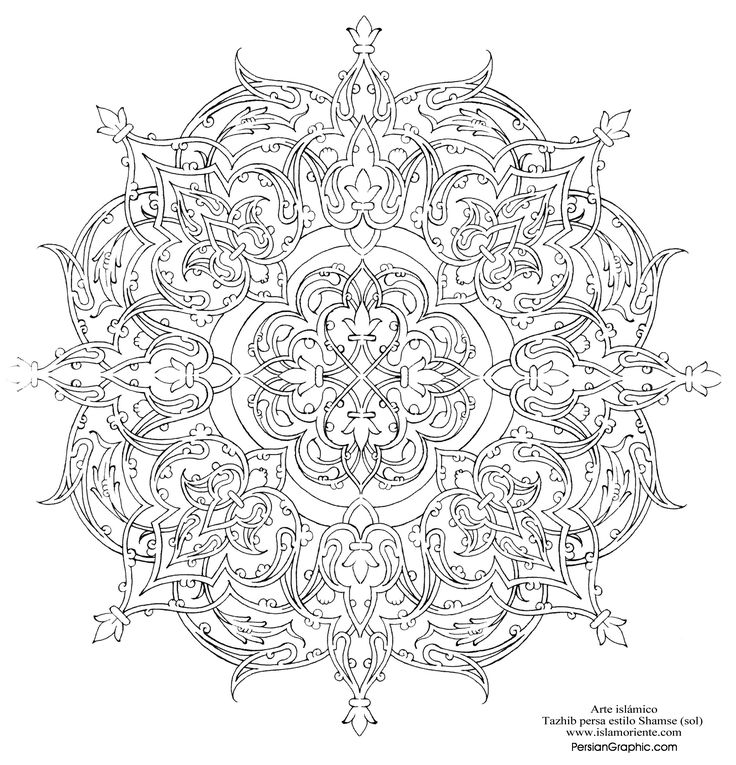 17 Best images about Islamic Designs on Pinterest