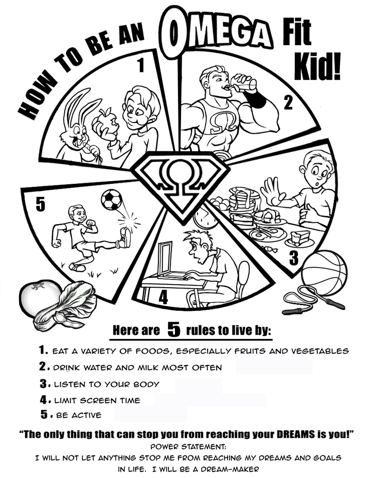26 best images about fitness theme for kids on Pinterest