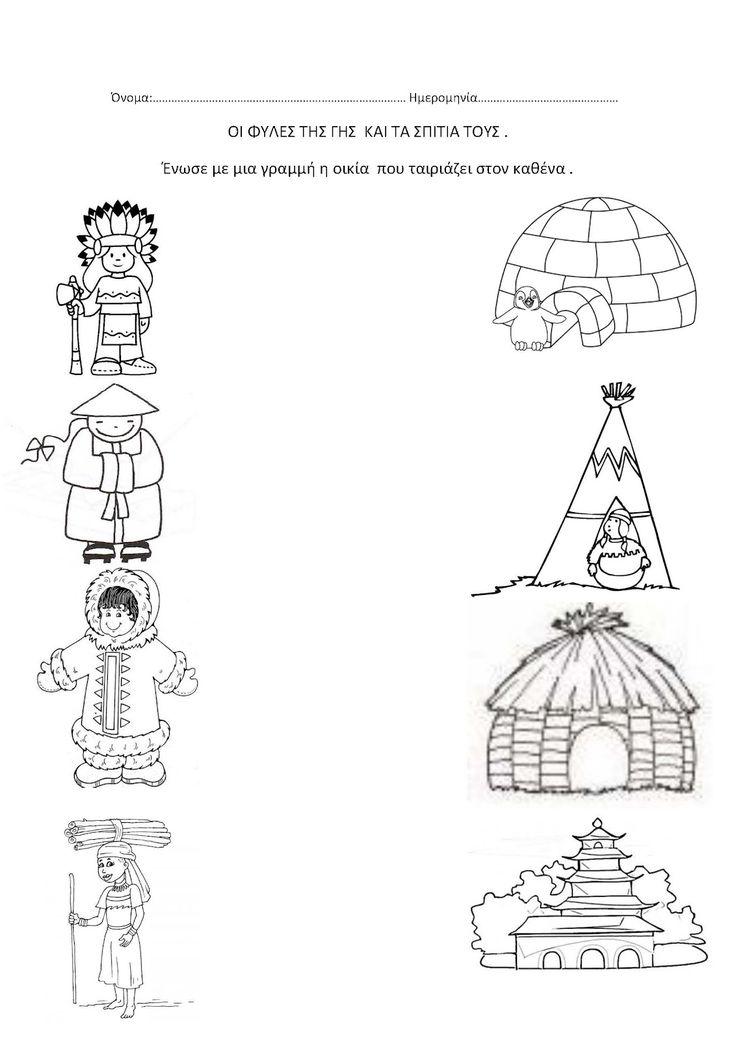 1049 best worksheets images on Pinterest