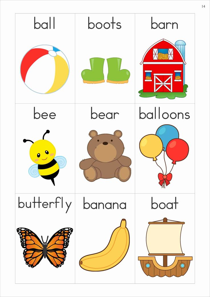 1000+ Images About Letter Of The Week On Pinterest  Letter Of The Week, Phonics And Alphabet
