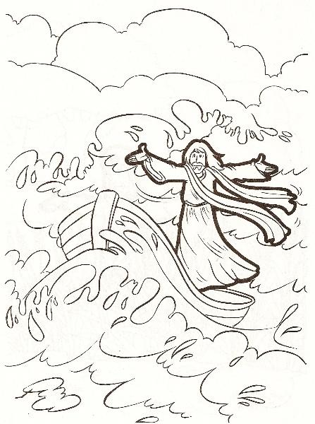 1000+ images about Jesus calms storm on Pinterest