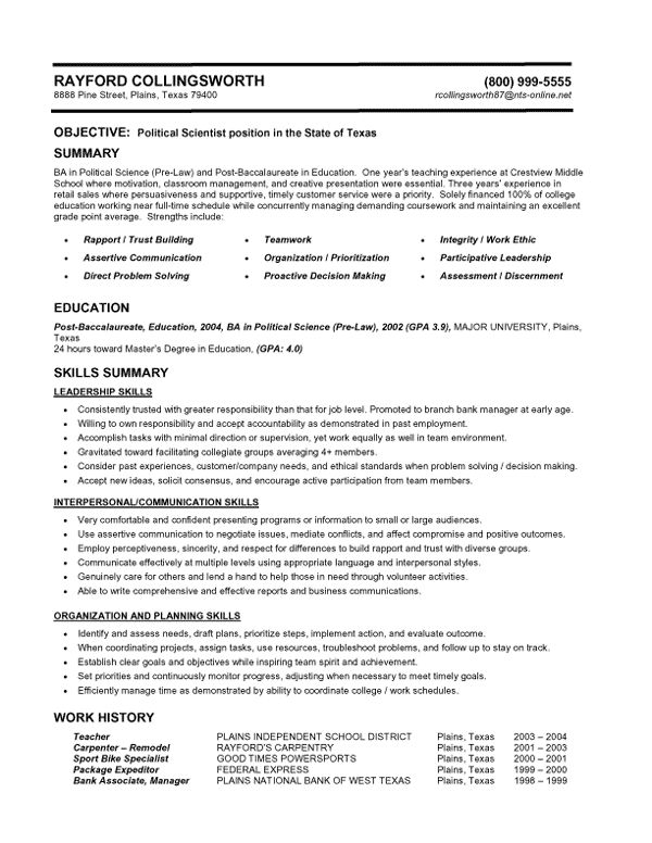 Functional Format Resume Example Functional Resume Template