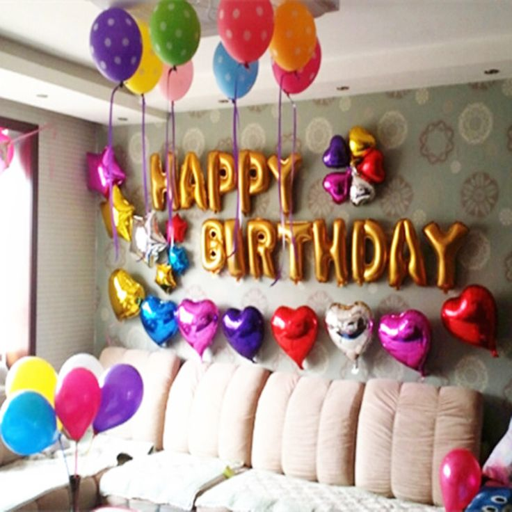 25 Best Ideas About Birthday Decorations At Home On Pinterest