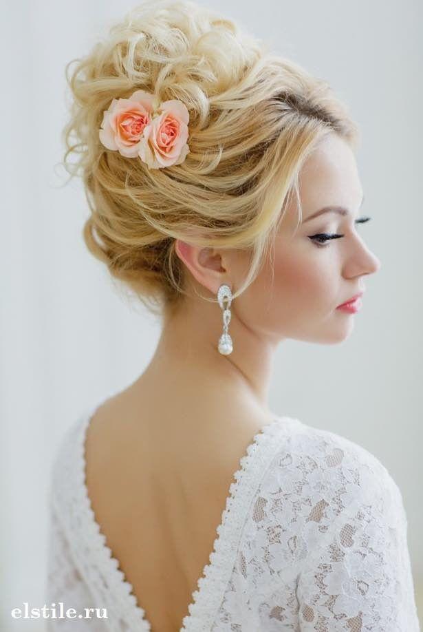 25 best ideas about High Updo on Pinterest  High updo wedding Big updo and High bun hairstyles