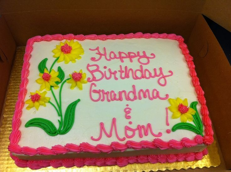 Quick Birthday Sheet Cake Design On Cake Central Piping