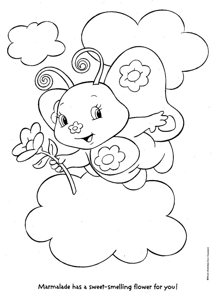 Alayna Coloring Pages