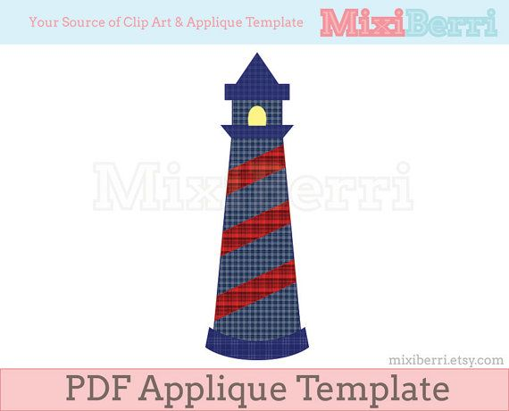 Applique Pattern Lighthouse PDF Applique Template Instant