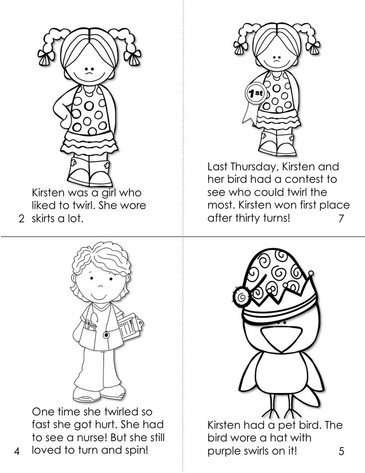 17 Best images about Read all about it! Blends/Digraphs/R