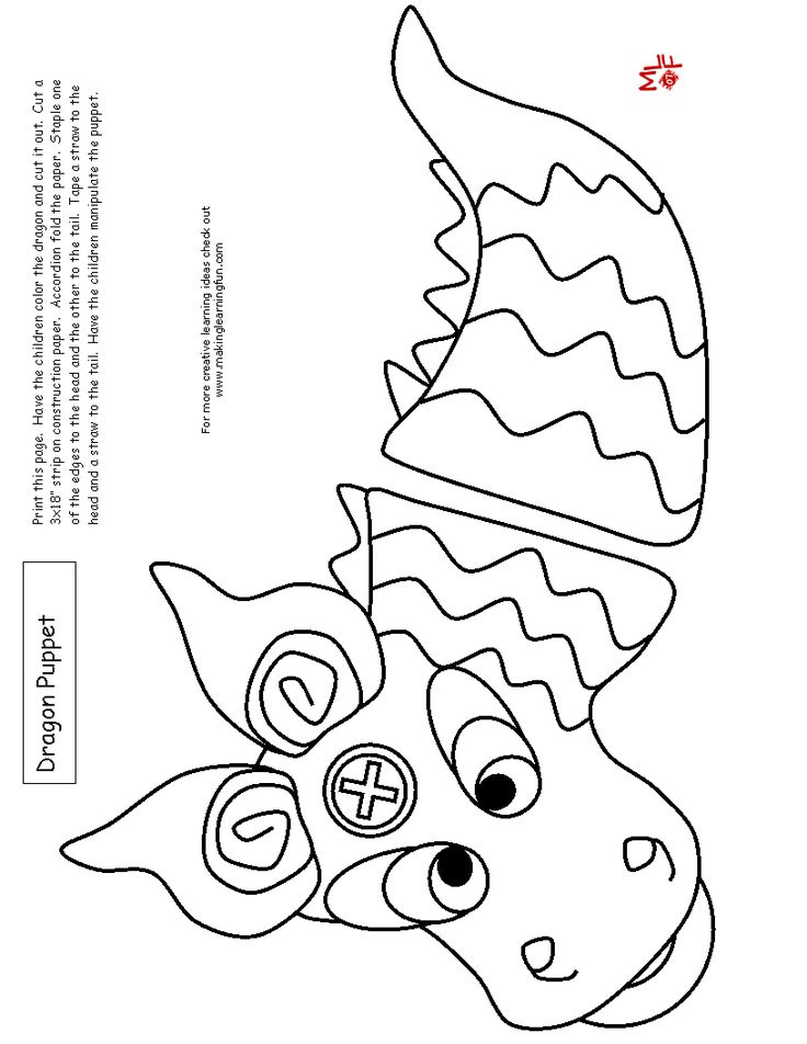 Httpsgedong Herokuapp Compostfuse Box Diagram For 2004 Isuzu