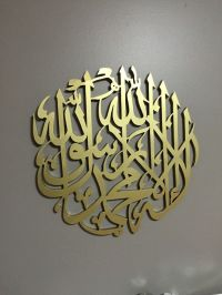 117 best images about Islamic Art in Stainless Steel on ...