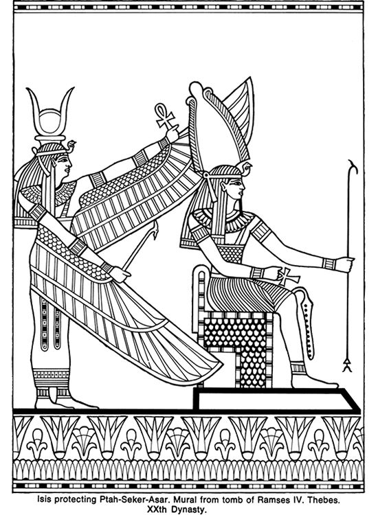217 best images about ancient egypt on Pinterest