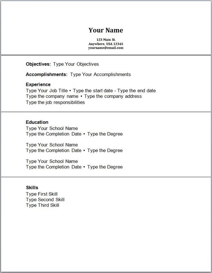 Sample Resume Accounting No Work Experience  httpjobresumesamplecom213sampleresume
