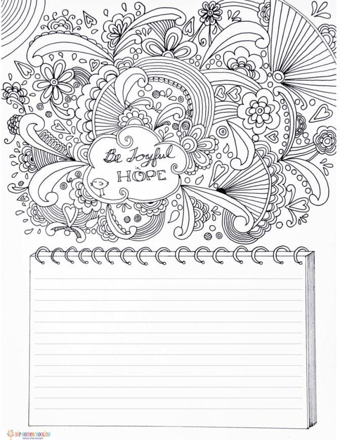 1000+ ideas about Gratitude Journals on Pinterest