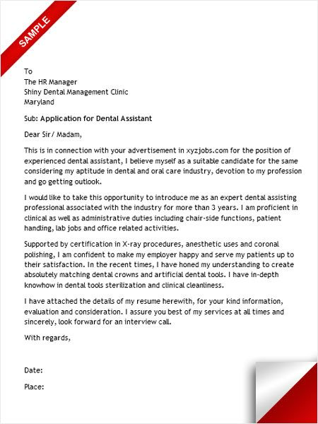 17 Best images about Cover Letter Sample on Pinterest  Pharmaceutical sales Letter sample and