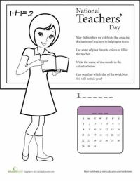 Teachers' day, Worksheets and Teaching on Pinterest