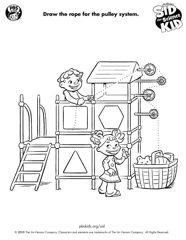 78 Best images about simple machine projects on Pinterest