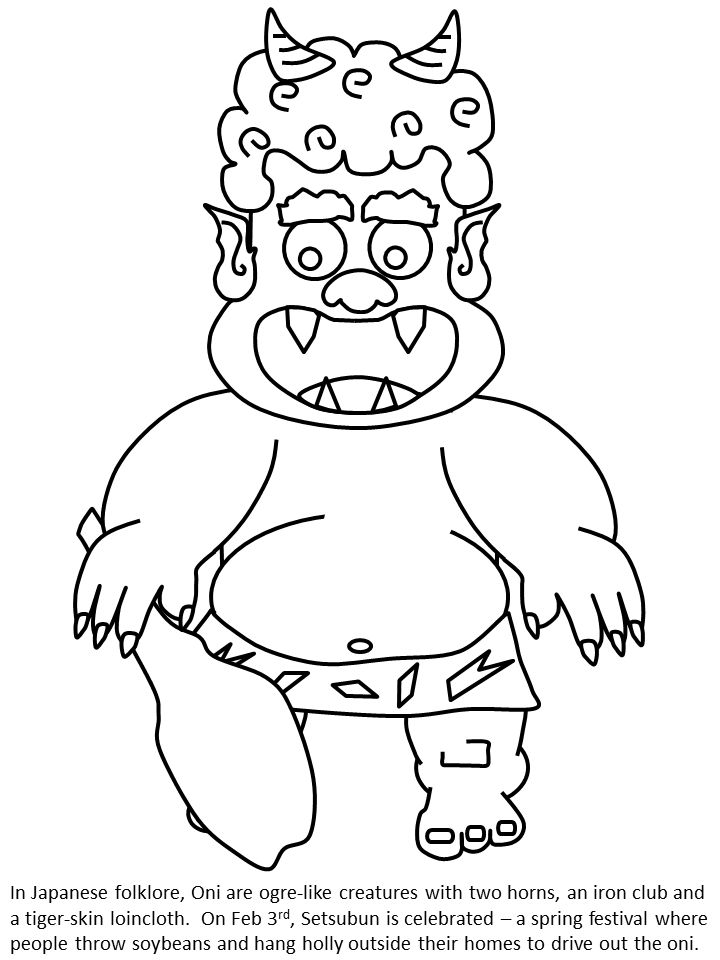 Oni1 Japan Coloring Pages coloring pages #Japanese culture