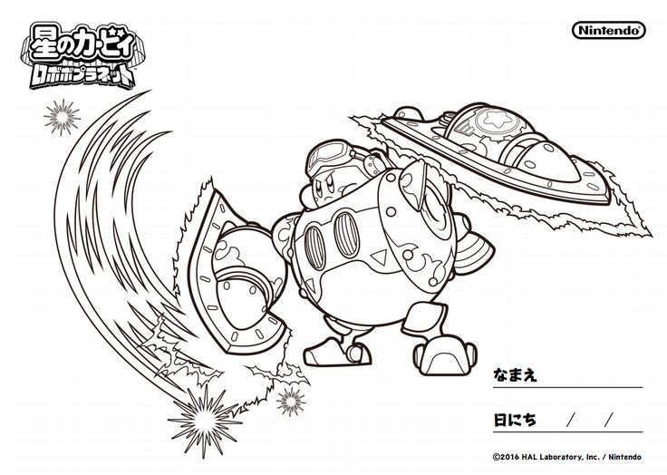 105 best Kirby images on Pinterest