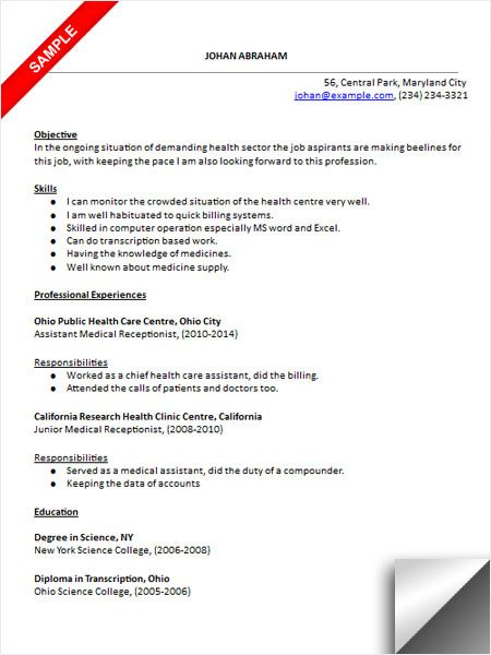 resume examples of receptionist