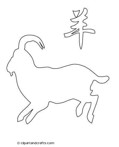 1000+ images about Chinese New Year- Year of the Goat on