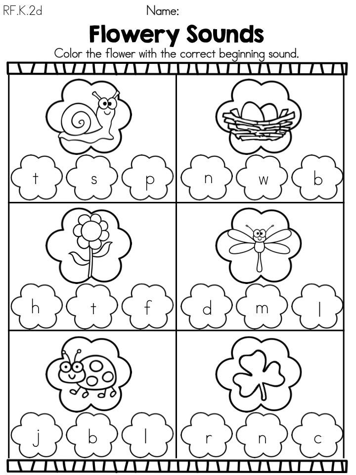 Spring Kindergarten Literacy Worksheets (Common Core