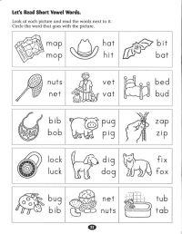Let's Read Short Vowel Words #worksheet. | Rockin' Reader ...