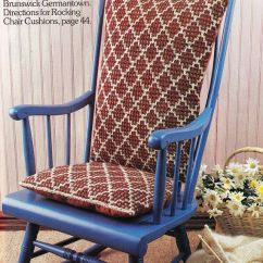 Glider Rocking Chair Cushion Pattern Dining Set With 8 Chairs Patterns - Woodworking Projects & Plans