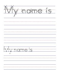 My Name is (Blank Name Worksheet)