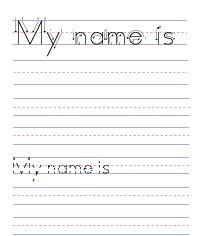 My Name is ... (Blank Name Worksheet) | Tracing ...