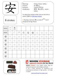 Kanji Worksheet N5 |  | Pinterest | Tags, Book and ...
