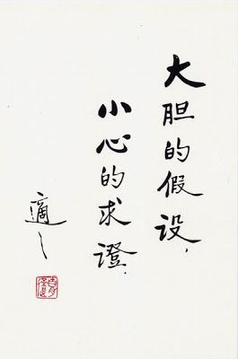 1000+ images about Chinese calligraphy on Pinterest