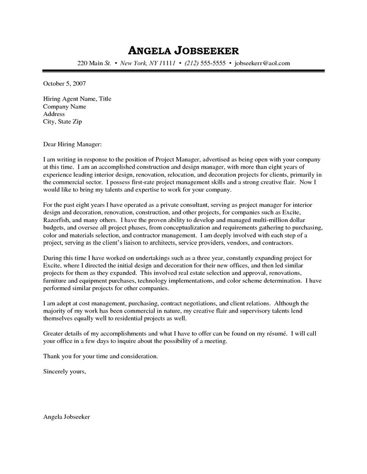 interior design resume cover letter