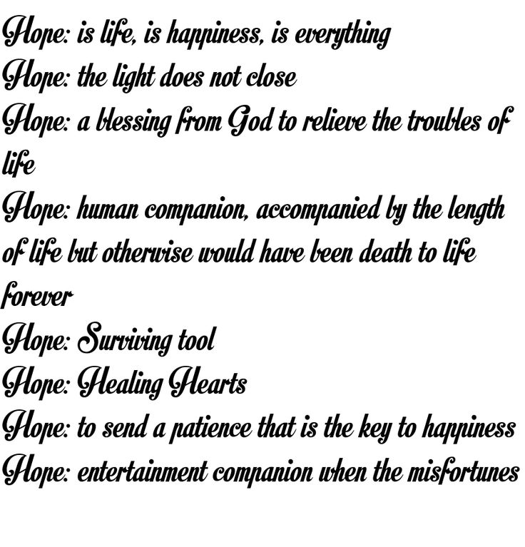 Life Definition Essay