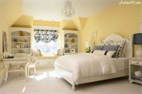 1000+ ideas about Gray Yellow Bedrooms on Pinterest ...