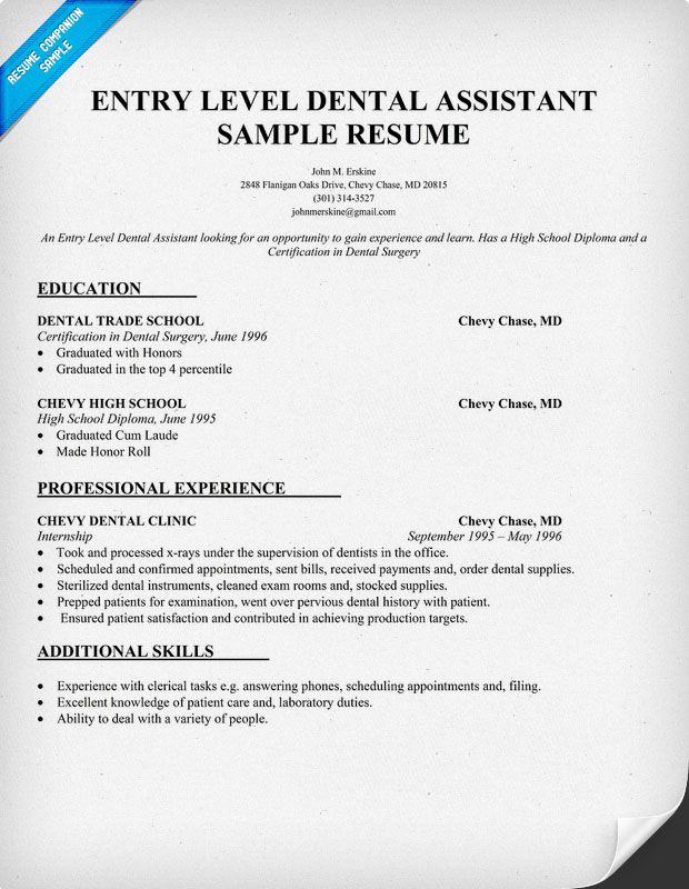 Entry Level Dental Assistant Resume Sample #dentist #